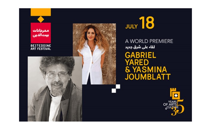 Gabriel Yared in Beiteddine Festival opening ceremony
