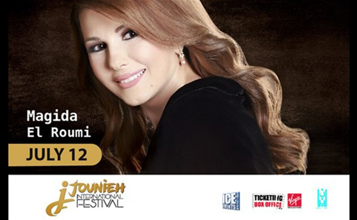 Magida El Roumi will perform at Jounieh International Festival This July! Get your tickets before they sell out!