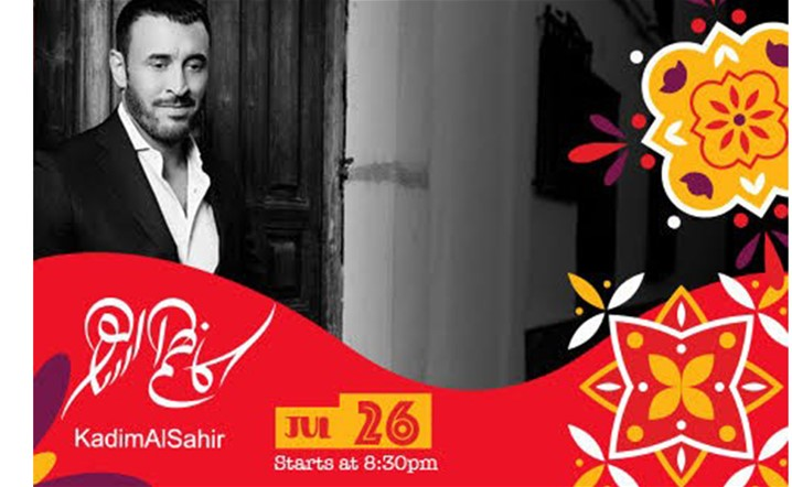 Kazem Al Saher in 3 nights to remember in Ehdeniyat International Festival 2019