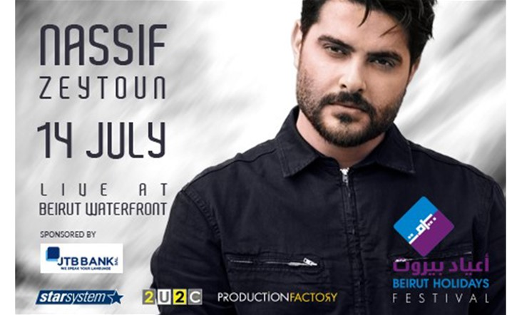 Nassif Zeytoun in a Live concert at Beirut waterfront