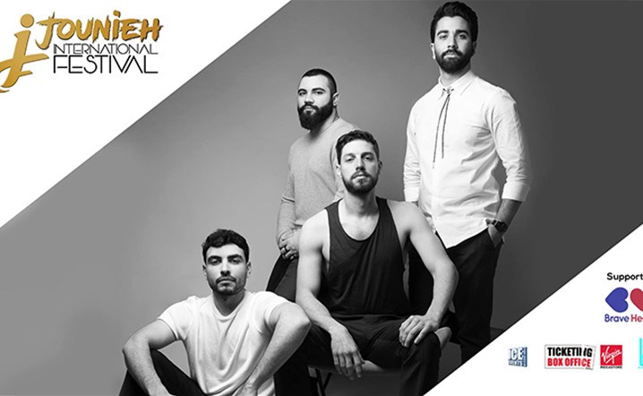 Adonis will be launching its fourth album at Jounieh International Festival on July 18... Get your tickets now!