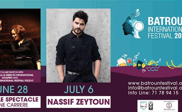 Batroun International Festival schedule is finally announced! Which event will you be attendingæ