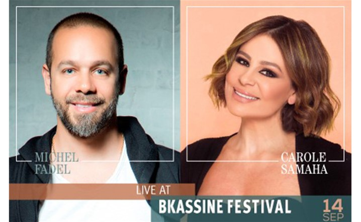 "Bkassine Festival 2019 presents Carole Samaha and Michel Fadel accompanied by guests from ""O""... Tickets on sale!"