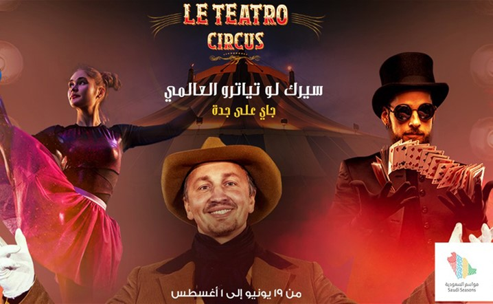 Le Teatro Circus is coming to Jeddah from 1 June till 1 August 2019... Get your tickets now!