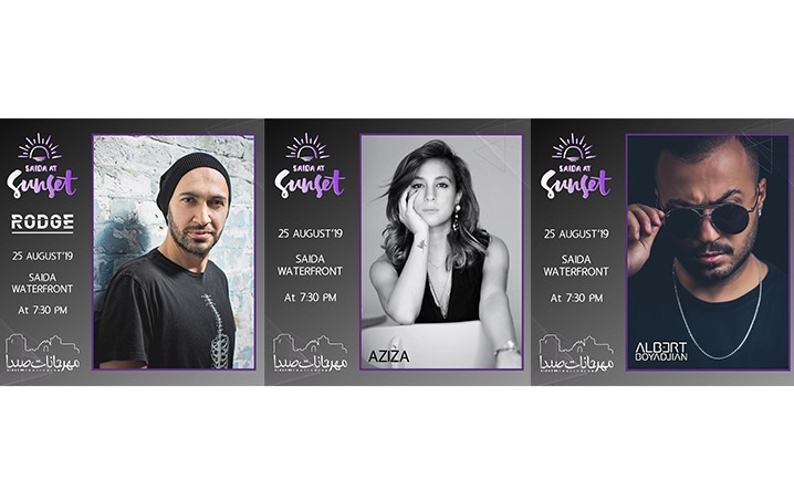Saida at Sunset Presents DJ Rodge, Singer Aziza and International Percussion Artist Albert Boyadjian... Tickets on sale!