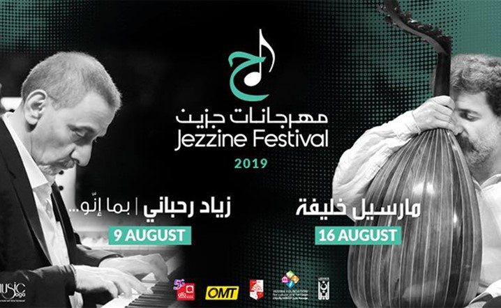 Jezzine Festival 2019 proudly presents Marcel Khalife on August 16… Get your tickets now!