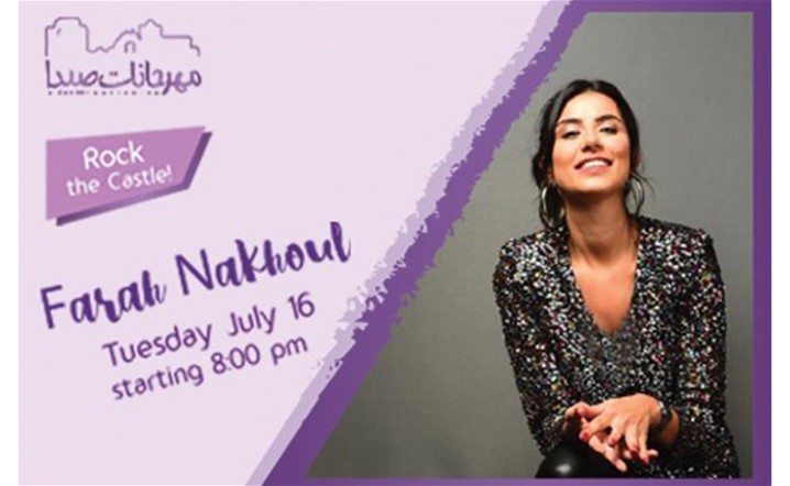 Sidon International Festivals presents Farah Nakhoul on 16 July... 10$ per ticket!