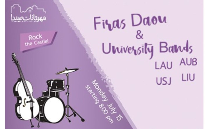 University Music Clubs of Lebanon TONIGHT at Sidon International Festival... BE THERE!