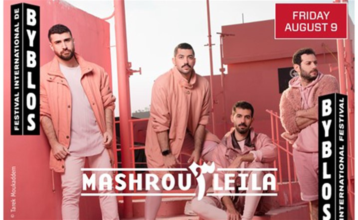 Mashrou' Leila will be performing live at Byblos International Festival on 09 August... Get your tickets now!