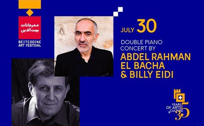 TONIGHT! A Double Piano Concert By Abdel Rahman El Bacha And Billy Eidi at Beiteddine Art Festival... Tickets on sale!