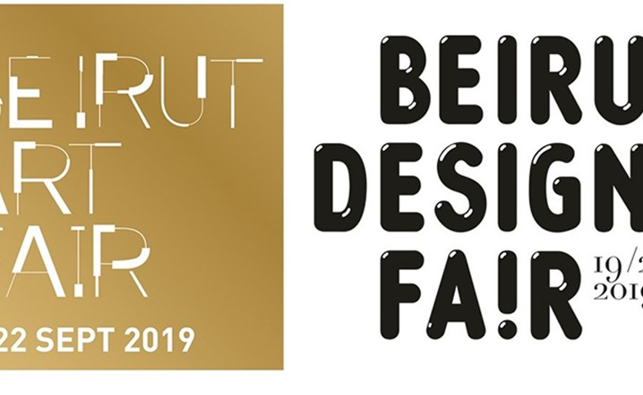 Join us at Beirut Art Fair from 18 till 22 September at Seaside Arena Beirut