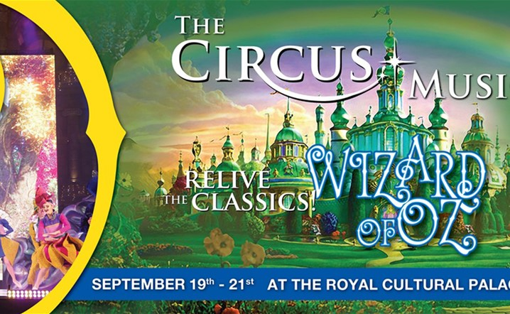 Be sure to watch Wizard of Oz from 19-21 September at Cultural Palace Amman, Jordan... Grab your tickets now!