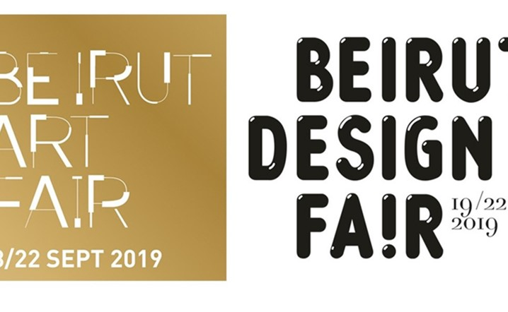 Beirut Art Fair Takes Place September 18 - 22, 2019. Get your tickets now!