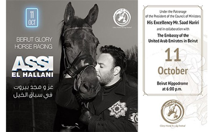 The glory horse racing Festival presents Assi El Hellani and Lea Makhoul on 11 October