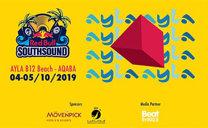 Red Bull Ayla South Sound Festival from Oct 4-5 at Ayla Aqaba Jordan... Tickets on sale!