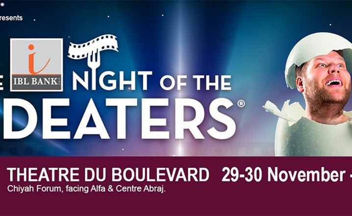 Enjoy more than 500 ads at The Night of the AdEaters... Book your tickets now!
