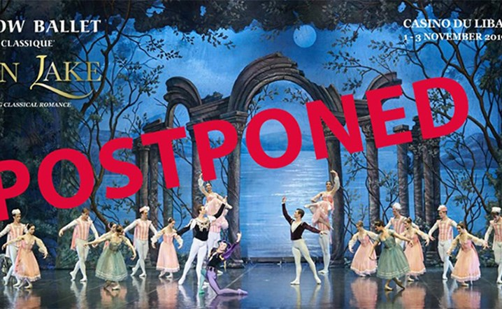 Moscow Ballet La Classique 'Swan Lake' will be postponed to another date. We will announce the dates soon!