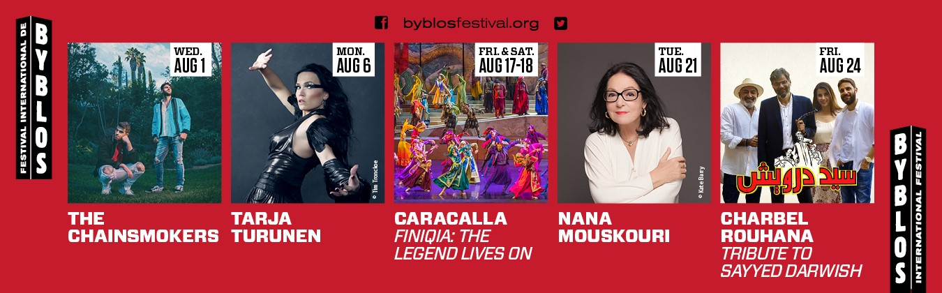 Byblos Festival 2018
