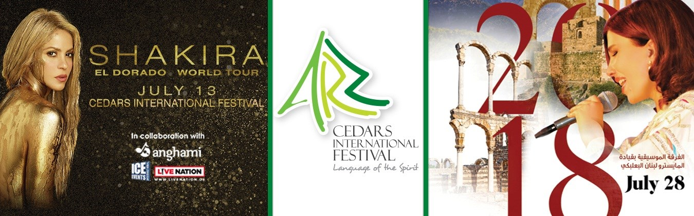 Cedars International Festival