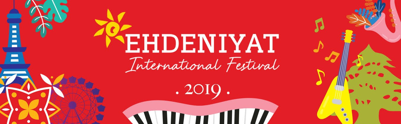 Ehdeniyat International Festival