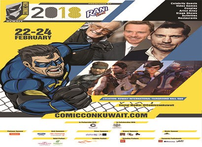 Comic Con Kuwait - 3 days Pass