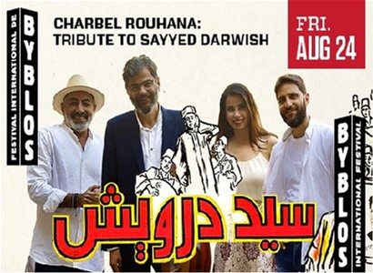 Charbel Rouhana - Tribute to Sayyed Darwish
