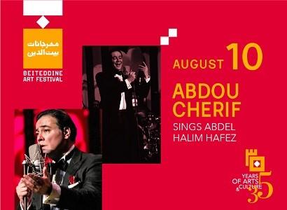 ABDOU CHERIF SINGS ABDEL HALIM HAFEZ