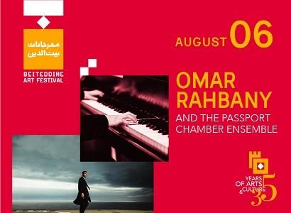 OMAR RAHBANY & THE PASSPORT CHAMBER ENSEMBLE
