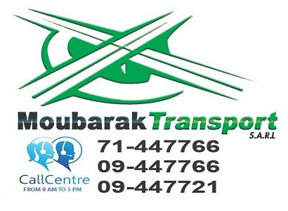 Transportation Baalbeck - Requiem de Verdi