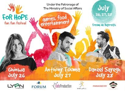 For Hope - Anthony Touma