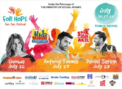 For Hope - Fun Fun Festival 3 Days Pass