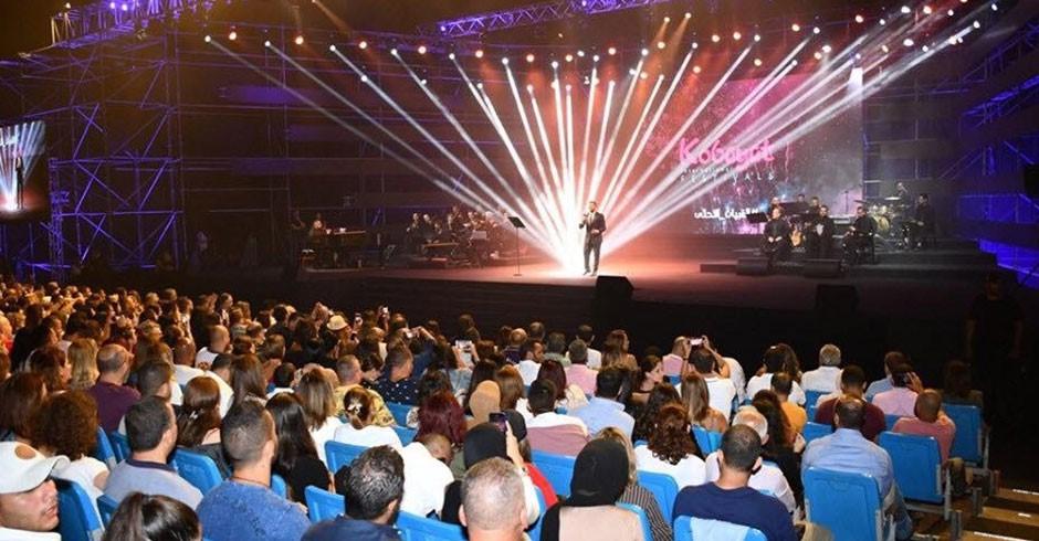 Kobayat-Wael 11 Aug 19 (Sun) at Kobayat   Ticketing Box Office