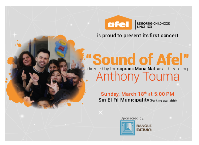 Sound of AFEL With Anthony Touma