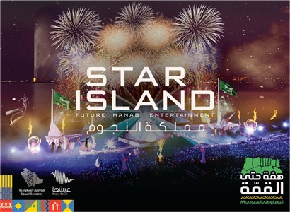 Star Island National Day