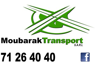 Transportation for Baalbeck Festival
