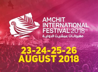 Amchit International Festival