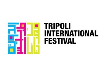 Tripoli International Festival