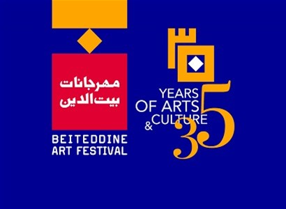 BEITEDDINE ART FESTIVAL 2019